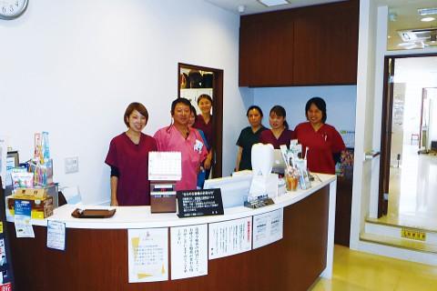 アクサワ歯科医院