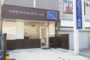 ph_parking_01-300x200
