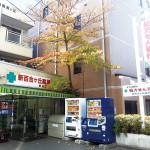新百合ヶ丘薬局駅前店