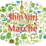 アートと食の祭典しんゆりマルシェ2015<br>10月24(土)開催