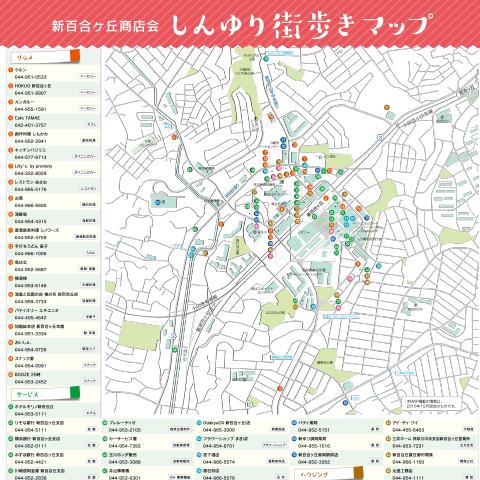 machi_map2016