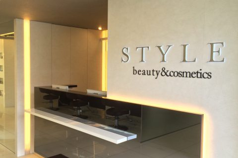 STYLE beauty & cosmetics