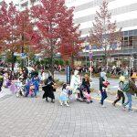 しんゆりハロウィンパレード 2018【要事前申込】